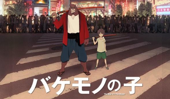 og_bakemono_no_ko