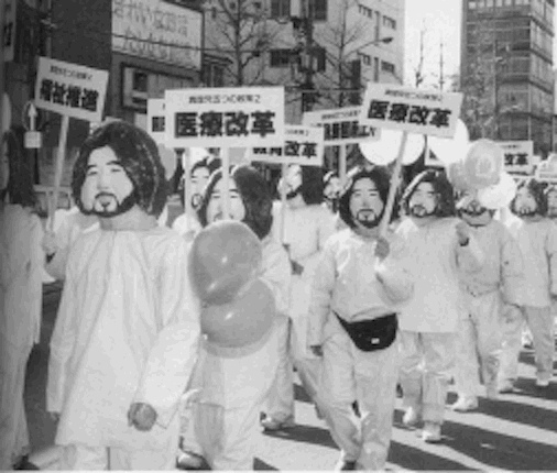 aum shinrikyo asahara march