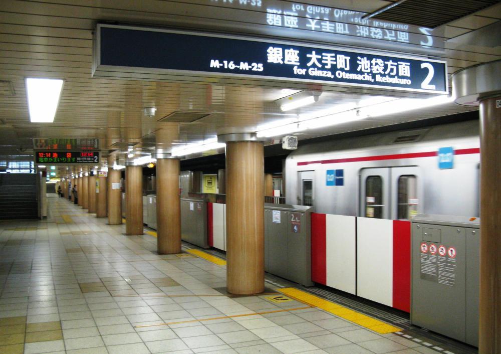 Kasumigaseki station aum