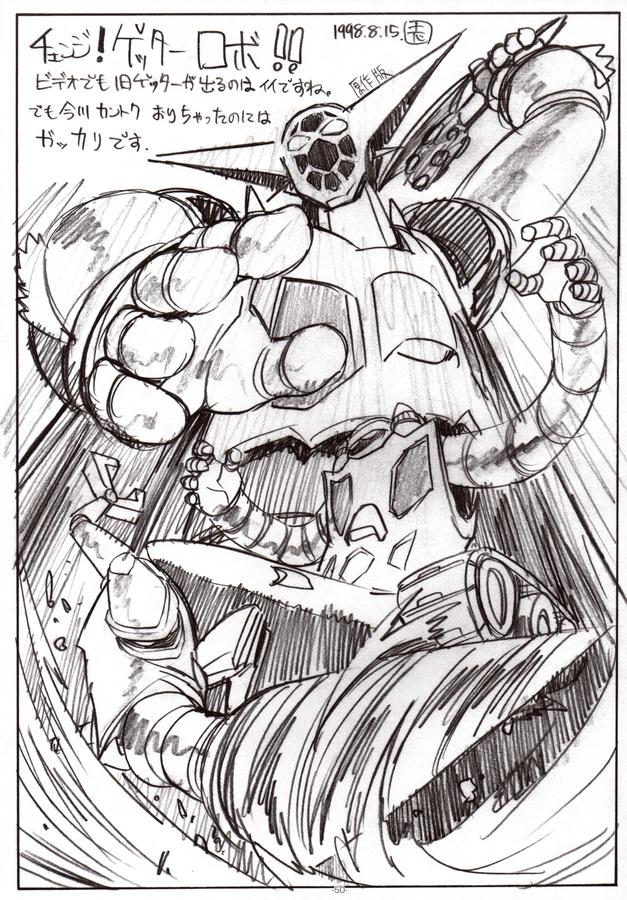 hiroyuki imaishi getter robo