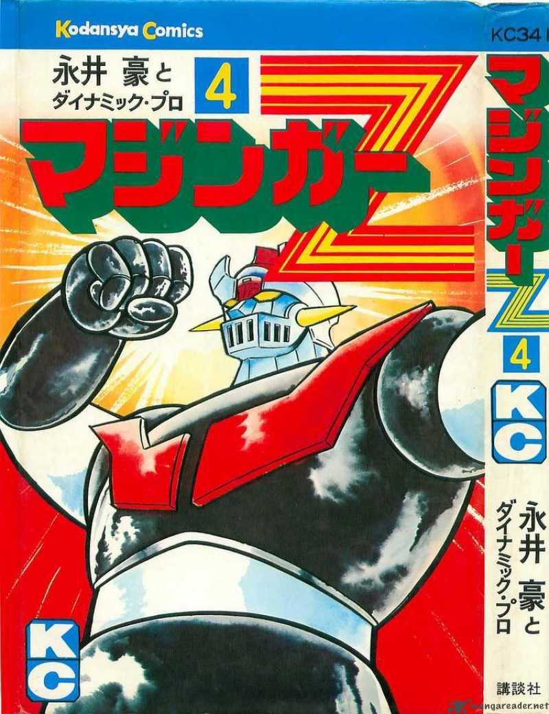 maziner manga