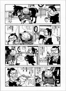 kse_awawa_002